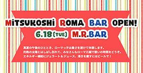M.R.BAR.jpg