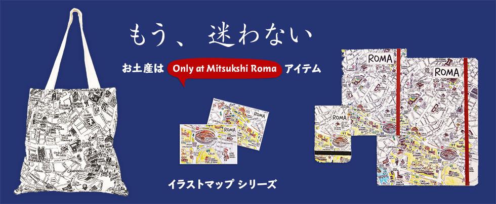 5OnlyMitsukoshi