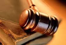 Primera sentencia que anula la cláusula suelo de un fondo con un particular