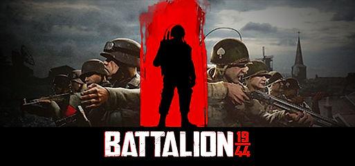 battalion1994banner.jpg