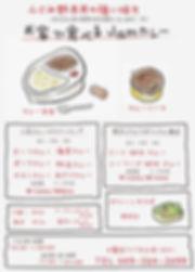 web(時間変更).jpg