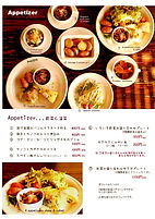 D-menu appetizer.jpg