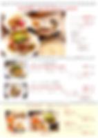 D-menu SPECIAL.jpg
