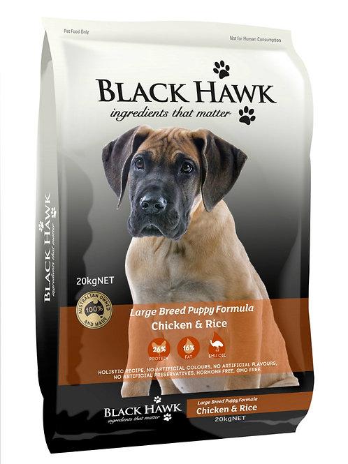 BH Puppy Chicken & Rice Large Breed 20Kg