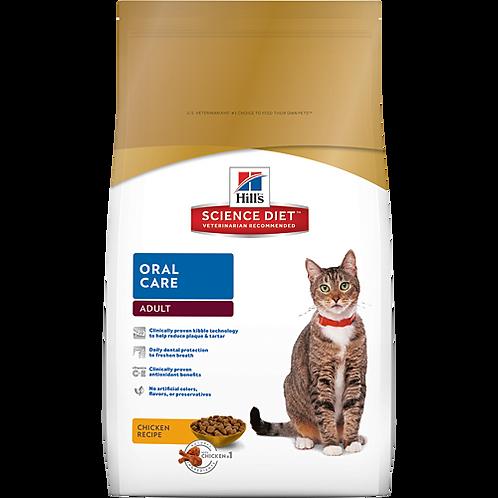 Hills Cat Adult Oral Care Chicken 2Kg