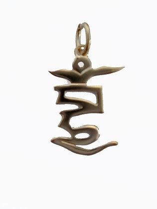 """Dzogchen Colgante """"Ekajati""""Grande Oro"""