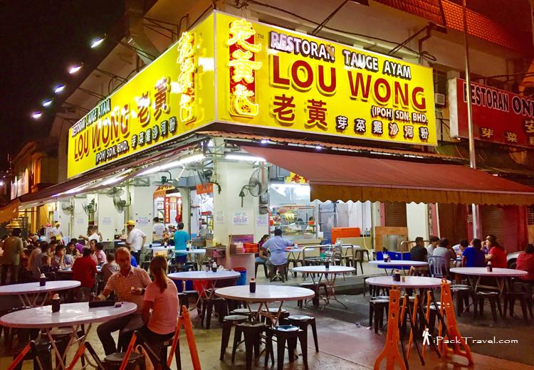 Lou Wong Chicken Beansprout Hor Fun