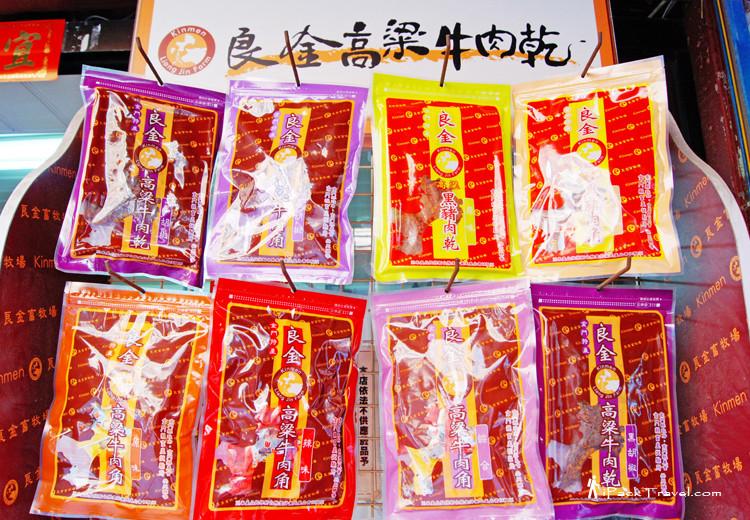 Kaoliang-flavoured Beef Jerky (高粱牛肉干)