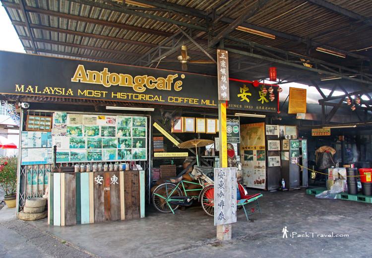 Antong Coffee Showroom