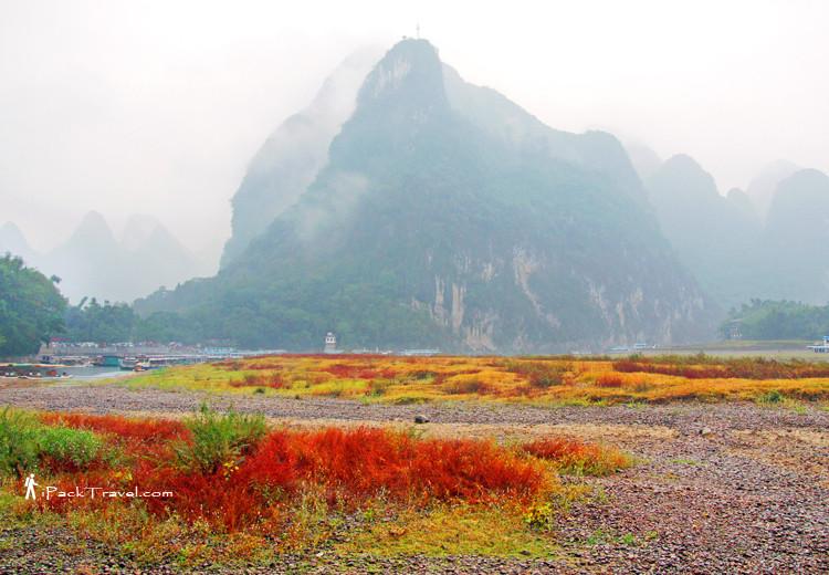 Laozhai Hill in the backdrop