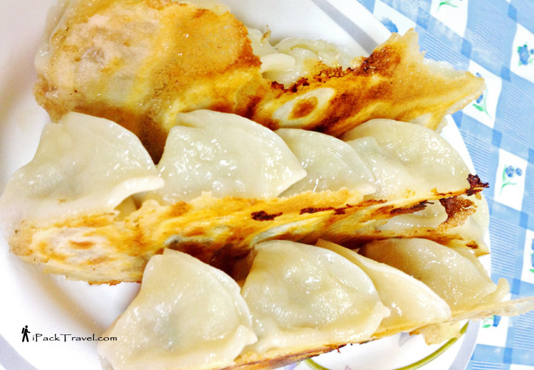Kinmen Fried Dumplings (金门锅贴)