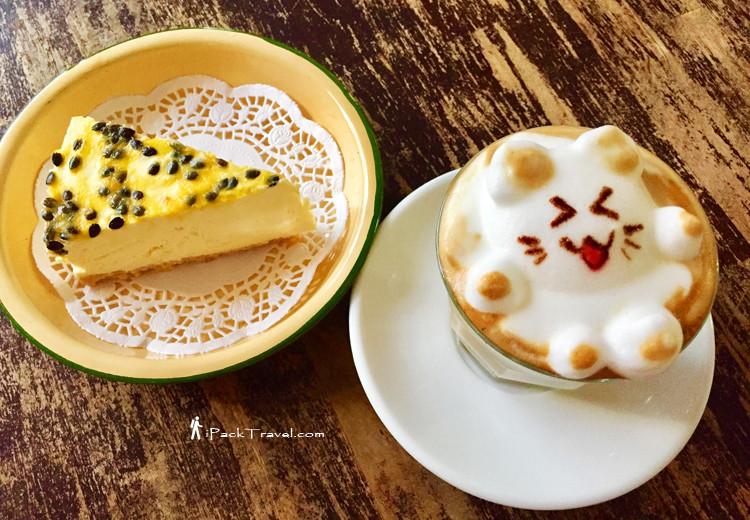 3D Coffee Art @ Coffee Amos