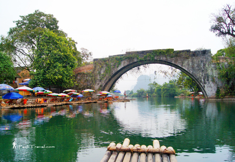 Yulong Bridge from the river (遇龙桥)