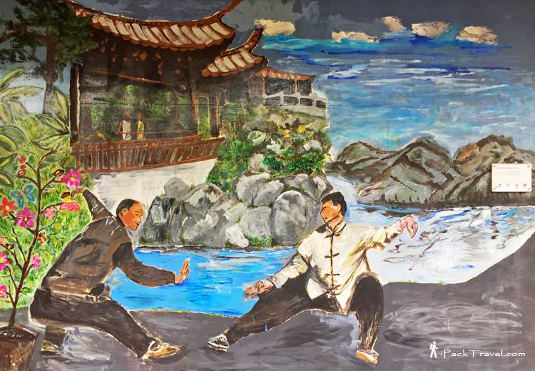 Everybody is Kung Fu Fighting