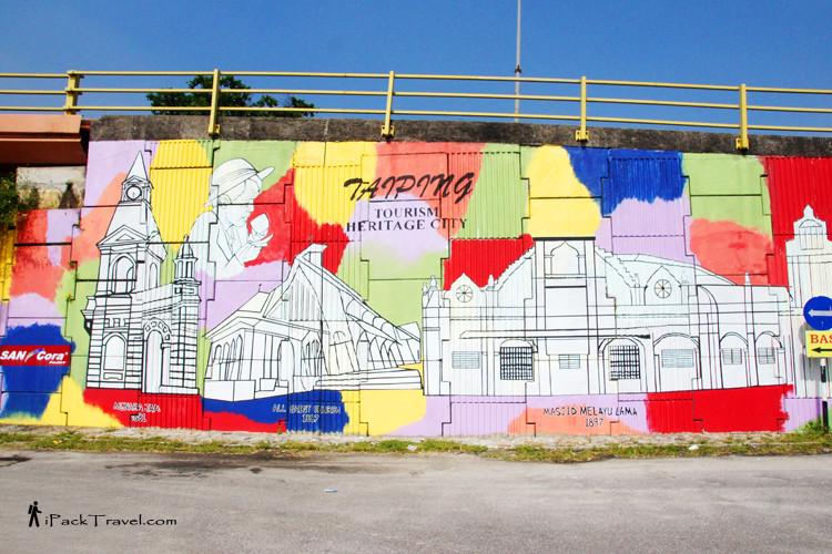 Taiping Tourism