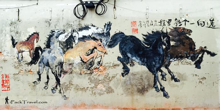 Eight Running Horses, Malacca