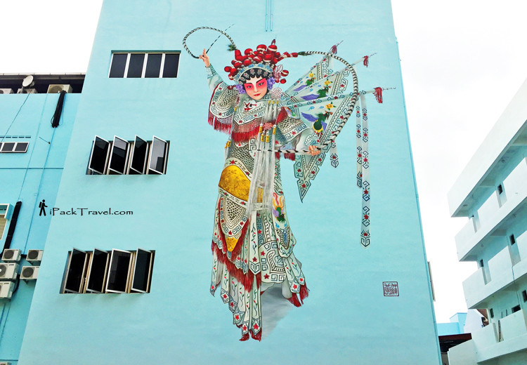 Chinese Opera behind Kwong Siu Building
