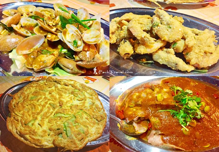 Food at Yoon Wah