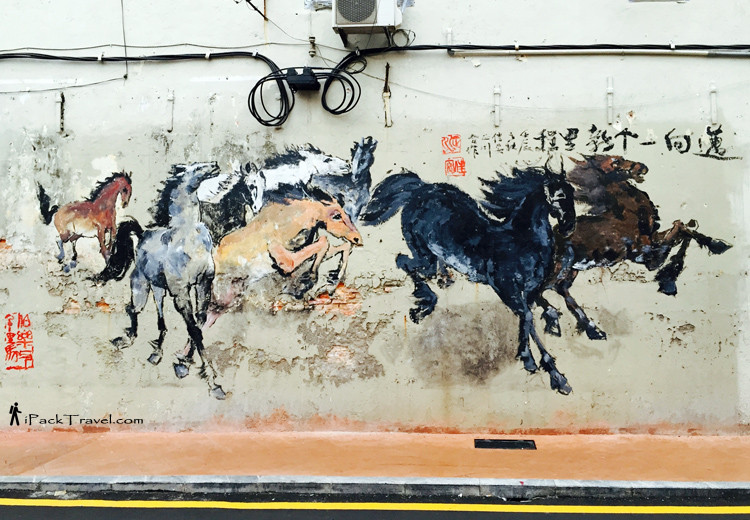 Eight Running Horses