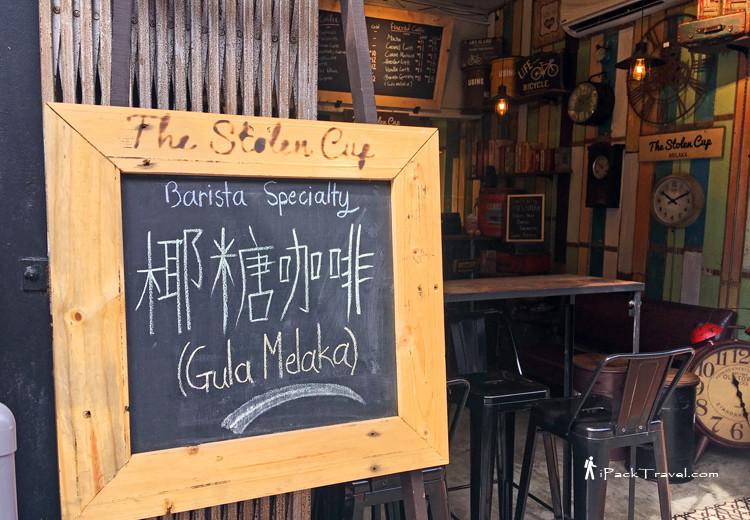 Barista Specialty - Gula Melaka Latte