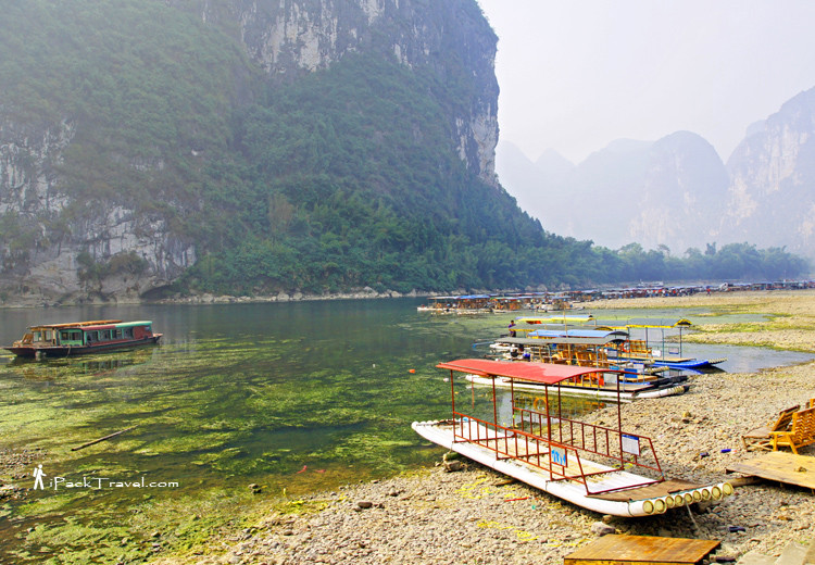 Bamboo rafts at Yangdi