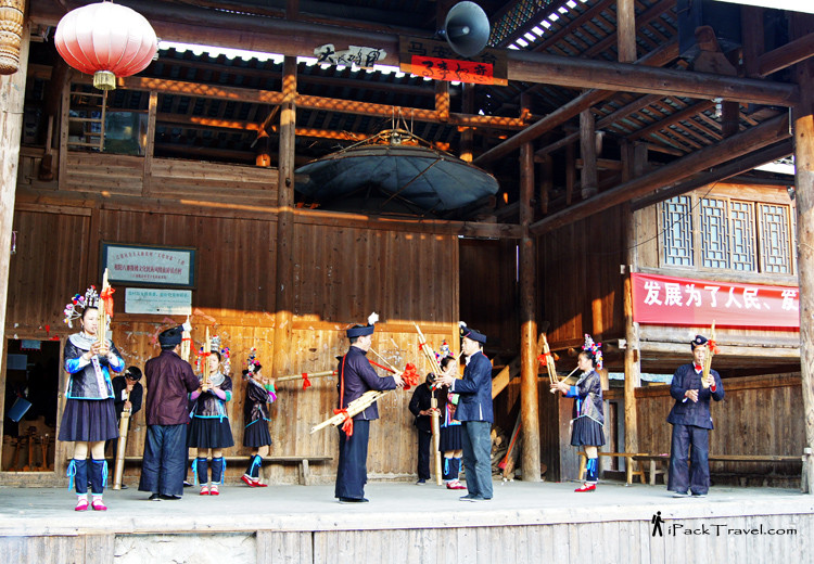 Ma'an village Dong performance