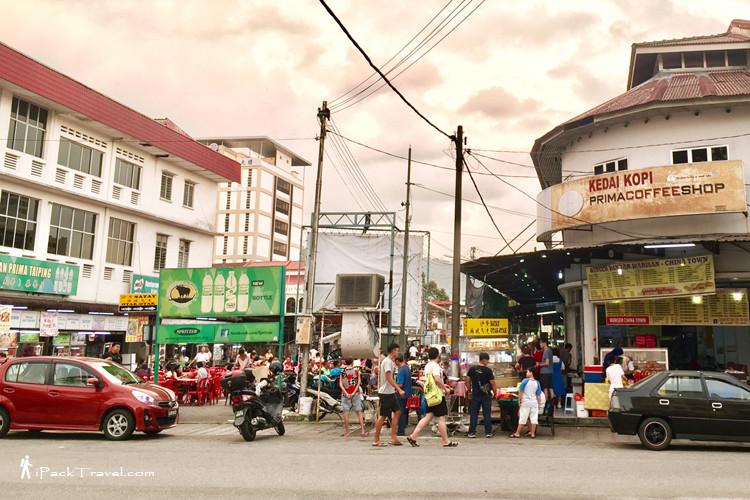 Prima Food Street