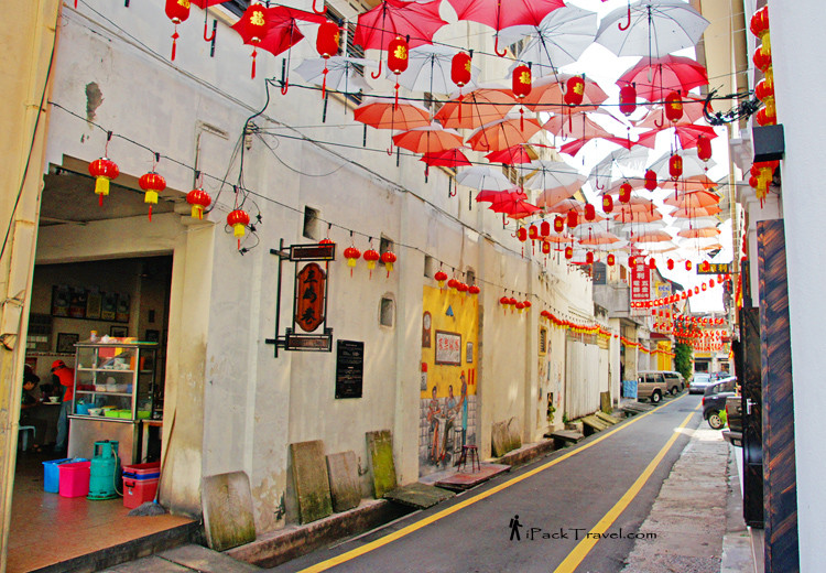 Second Concubine Lane
