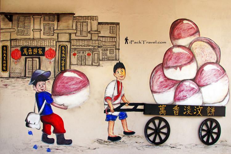 Wan Xiang Pastry