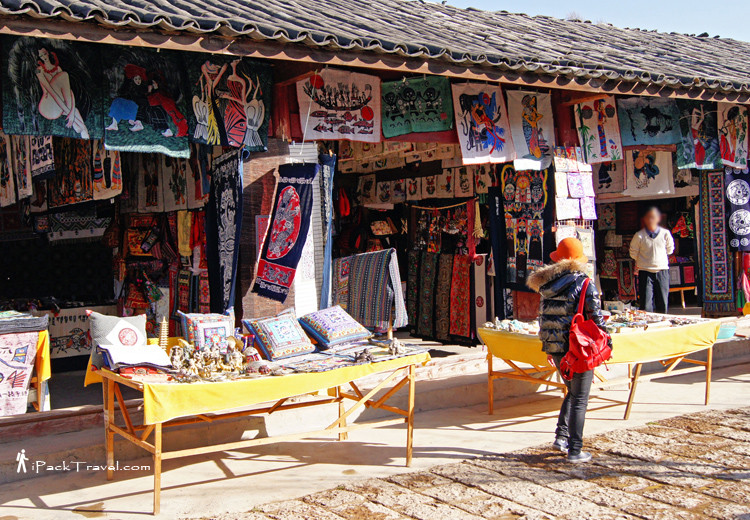 Baisha Ancient Town silk embroidery
