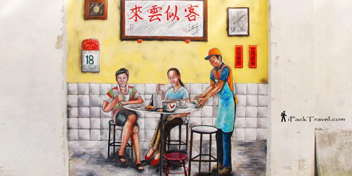 Ipoh Street Arts