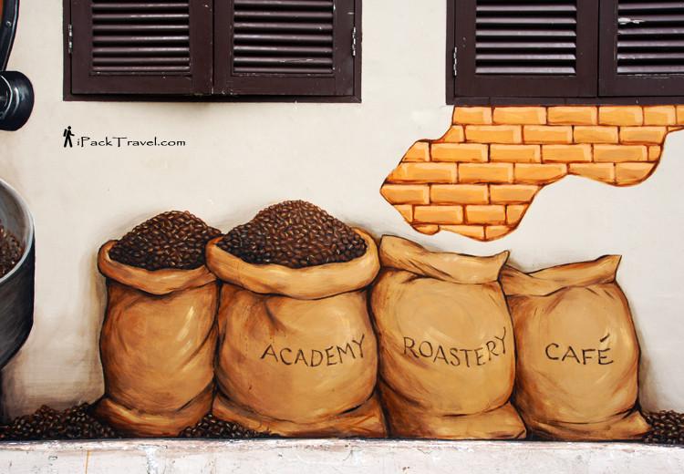 Academy Roastery Cafe