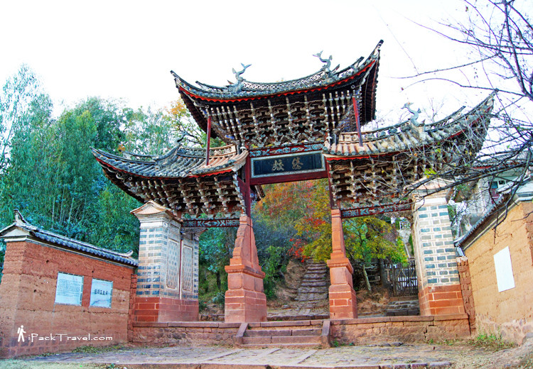 Taoist Architectural Complex of Jade Emperor Pavilion (玉皇阁道教建筑群)