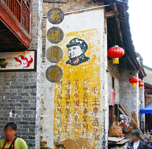 Chairman Mao painting in Huangyao Ancient Town