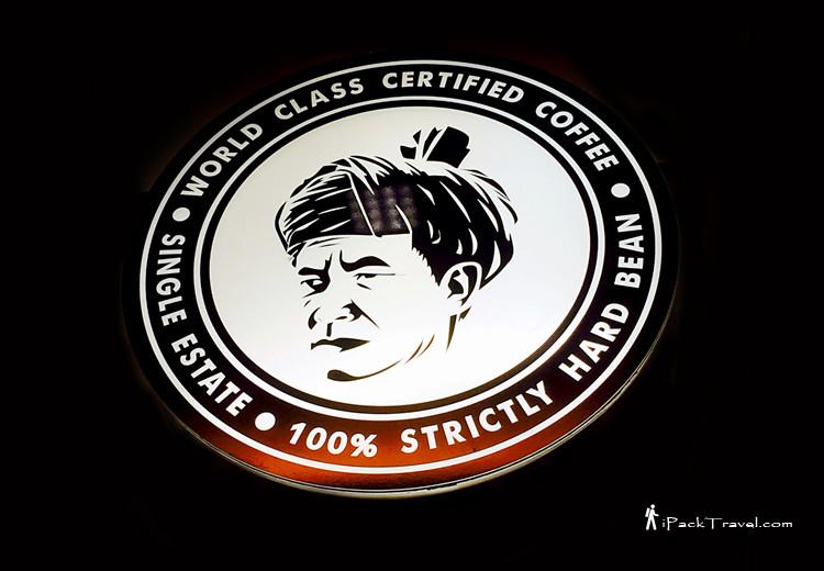Doi Chaang Caffe logo
