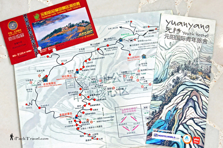 Ticket & map of Yuanyang Hani Terrace