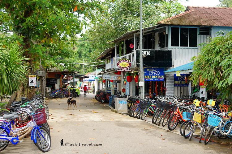 Ubin village