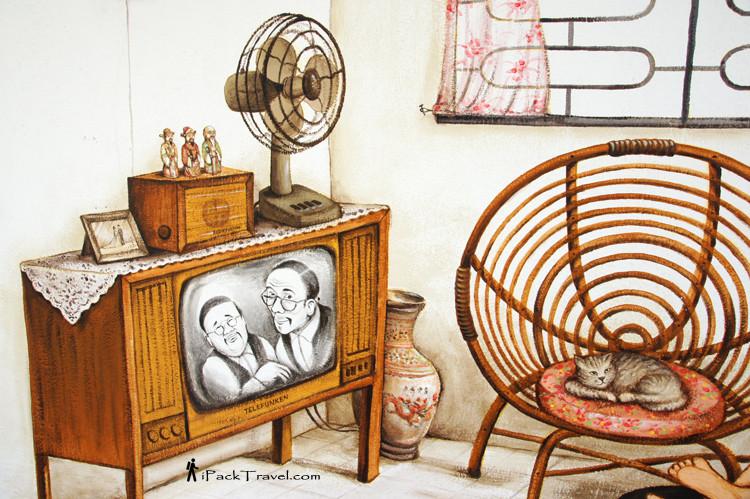 Televison showcasting variety show