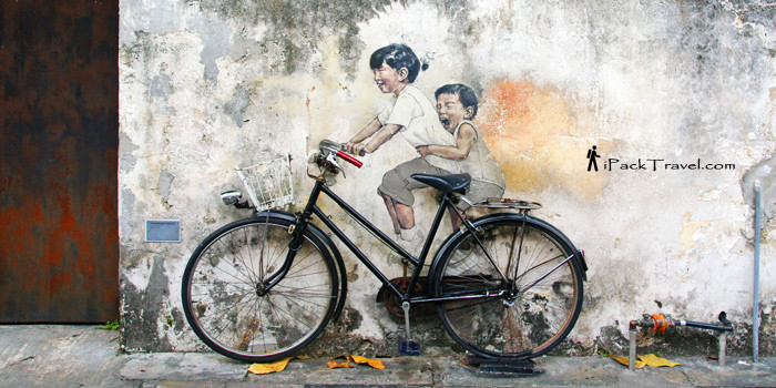 Children on Bicycle, Penang