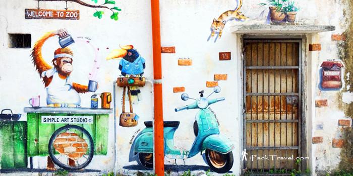 The Zoo in Mural Art's Lane, Ipoh