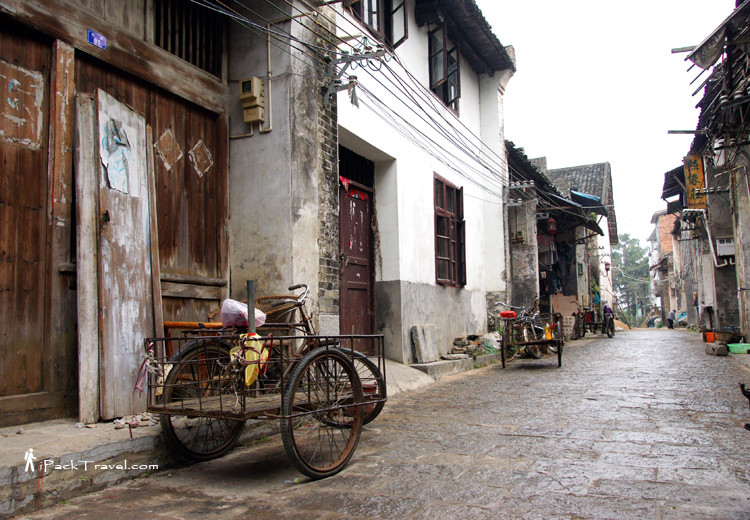 Street of Xingping Ancient Town