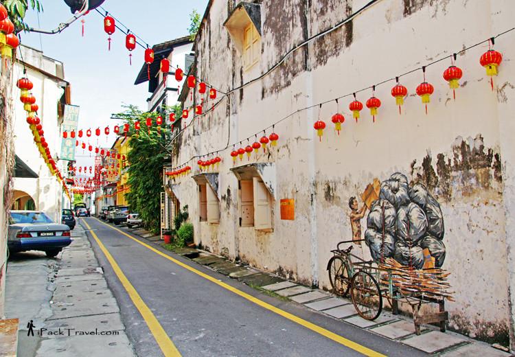 Trishaw mural