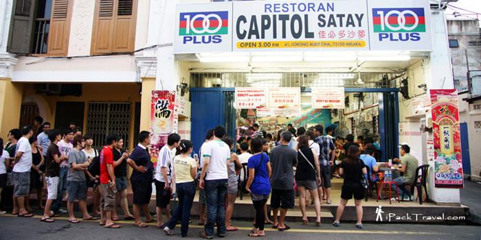 Long queue outside restaurant