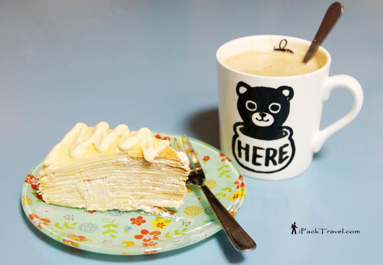 Durian Coffee