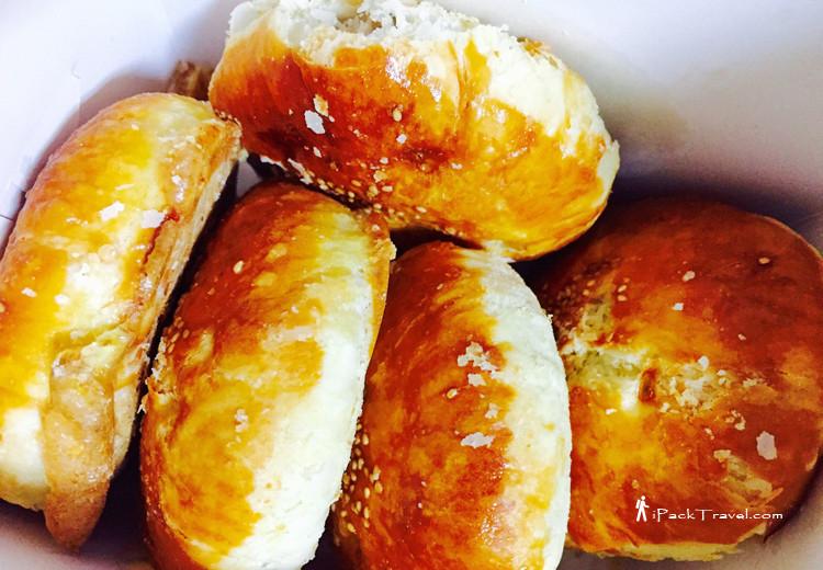 Ming Ang Pastry