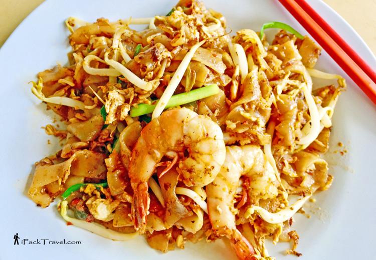 Restoran Sing Li Ipoh Fried Kway Teow