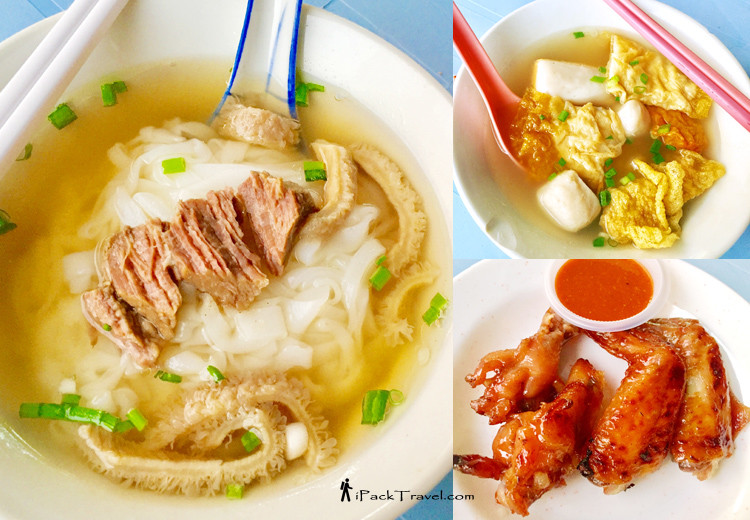 Food ordered from stalls at Tong Sui Kai