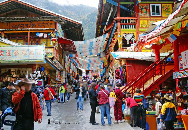 Jiuzhai Valley Ethnic Cultural Village