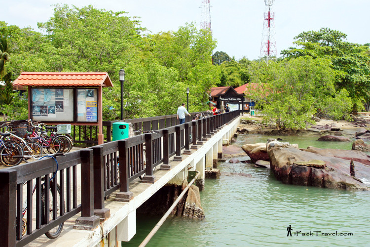 Arriving at Pulau Ubin jetty