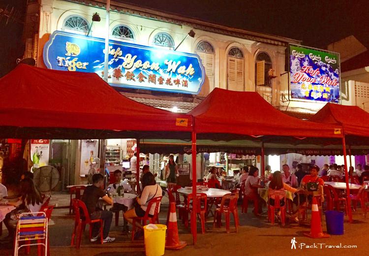 Kafe Yoon Wah